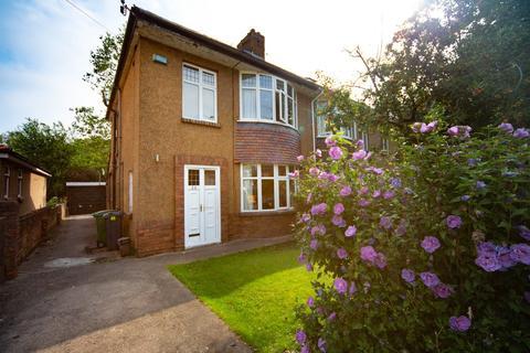 3 bedroom semi-detached house for sale - Heol Esgyn, Cyncoed, Cardiff