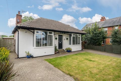 3 bedroom detached bungalow for sale - Moorland Drive, Birkenshaw