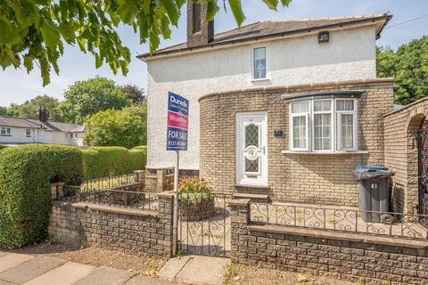 3 bedroom end of terrace house for sale - Allens Croft Road, Kings Heath
