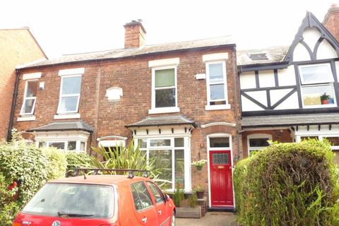 2 bedroom terraced house for sale - Green Lanes, Sutton Coldfield