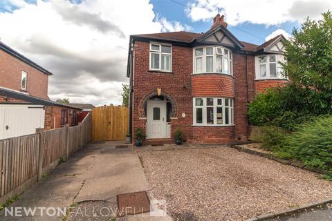 3 bedroom semi-detached house for sale - Vernon Avenue, Retford