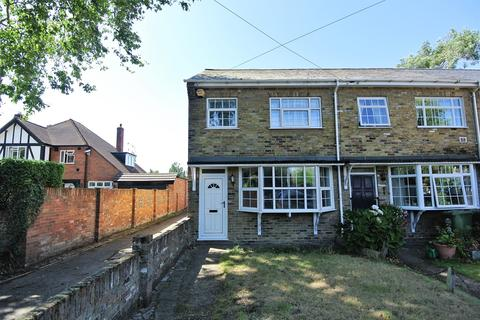 3 bedroom terraced house for sale - High Street, Stanwell, Staines-upon-Thames, TW19