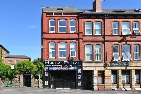 Property for sale - Commercial Investment and Luxury 3 Bed Apartment, Sharrow Lane, Sheffield