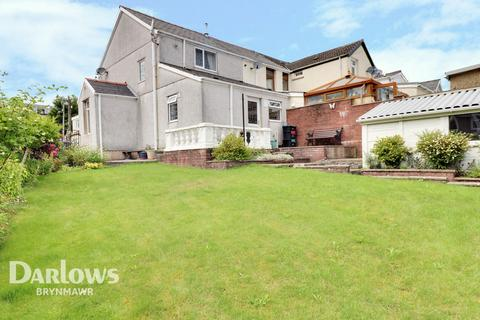 2 bedroom end of terrace house for sale - Park View, Tredegar