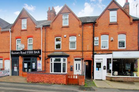 3 bedroom terraced house for sale - Rectory Road, Redditch, B97 4LG