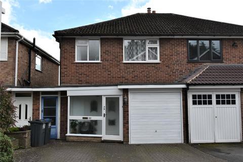 3 bedroom semi-detached house for sale - Redwood Road, Kings Norton, Birmingham, West Midlands, B30