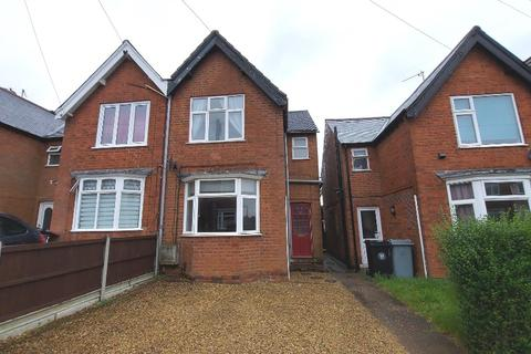 3 bedroom semi-detached house to rent - Ryde Avenue, Grantham, NG31