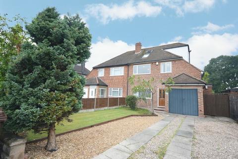 4 bedroom semi-detached house for sale - Maxstoke Croft, Shirley