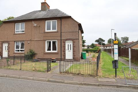 2 bedroom semi-detached house for sale - East Avenue, Blairhall