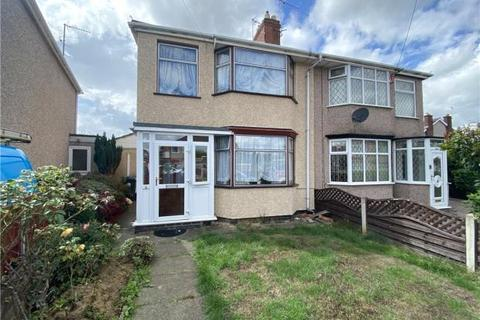 3 bedroom terraced house for sale - Forknell Avenue, Coventry, West Midlands