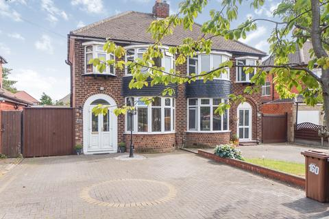 3 bedroom semi-detached house for sale - Water Orton Road, Castle Bromwich