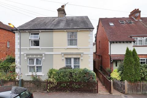 2 bedroom semi-detached house for sale - Standen Street
