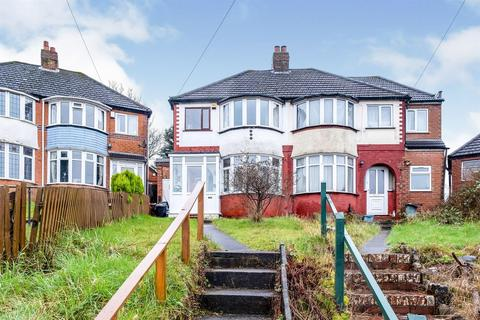 3 bedroom semi-detached house for sale - The Rise, Great Barr