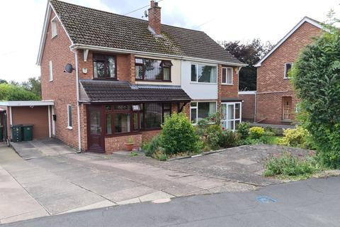 4 bedroom semi-detached house - Lower Eastern Green Lane, Eastern Green