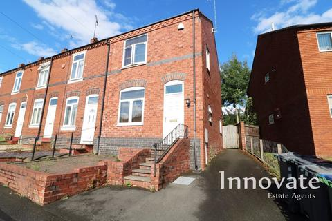 2 bedroom end of terrace house for sale - Birch Lane, Oldbury