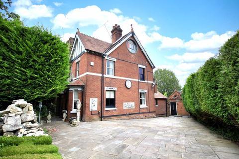 4 bedroom detached house for sale - Chapel Road, West End