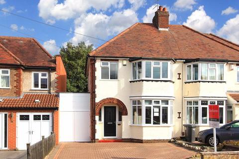 3 bedroom semi-detached house for sale - PALMERS CROSS, Derwent Road