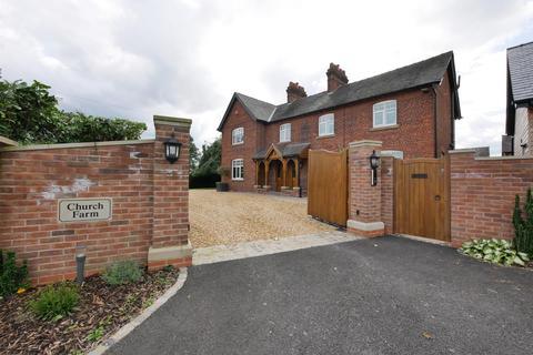 5 bedroom farm house for sale - Congleton Road, Marton, Macclesfield