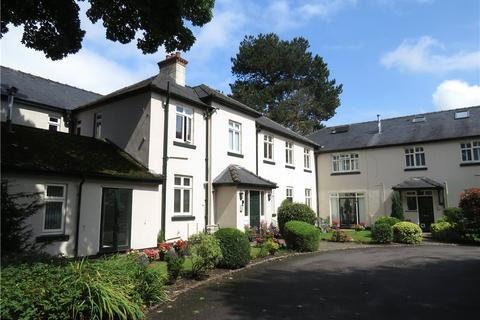 2 bedroom flat for sale - Flat 2, Overfields House, The Green, Mickleover