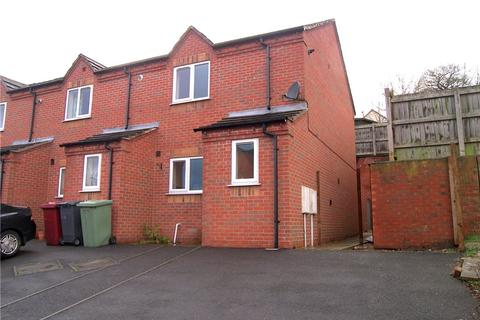 2 bedroom end of terrace house to rent - Haworth Close, Mickley