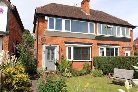3 bedroom semi-detached house for sale - The Green, Kings Norton, Birmingham, B38
