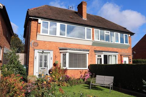 3 bedroom semi-detached house for sale - The Green, Kings Norton, Birmingham, B38