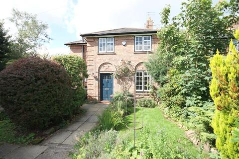3 bedroom house for sale - Heathfield Square, Knutsford