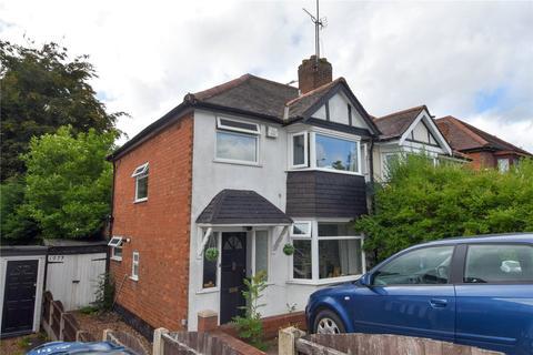 3 bedroom semi-detached house for sale - Bristol Road South, Northfield, Birmingham, B31