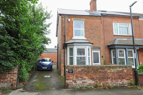 2 bedroom end of terrace house for sale - Kent Street, Hasland, Chesterfield