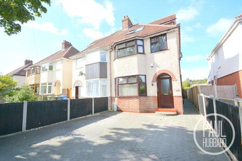4 bedroom semi-detached house for sale - Walmer Road, Pakefield, Suffolk