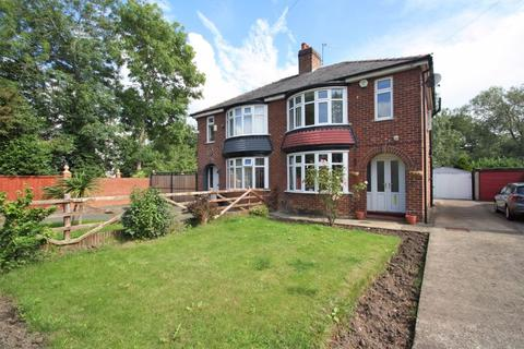 3 bedroom semi-detached house for sale - Grays Road, Grangefield, Stockton, TS18 4LL