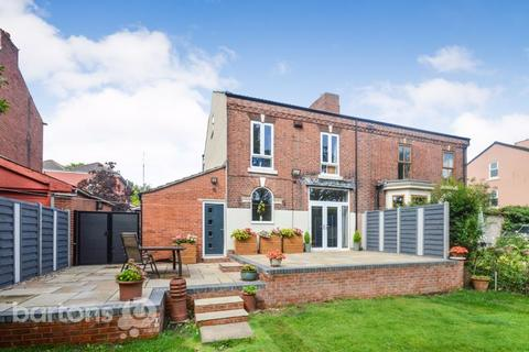 3 bedroom semi-detached house for sale - Clifton Crescent South, Rotherham