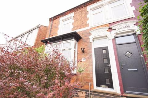 4 bedroom terraced house for sale - Fordhouse Lane, Stirchley