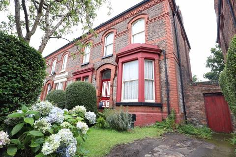6 bedroom semi-detached house for sale - St. Albans Square, Bootle