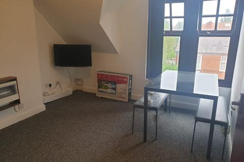 1 bedroom flat to rent - Cross Road, Leicester LE2