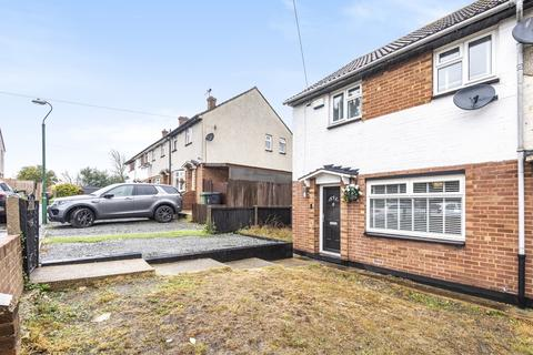 2 bedroom end of terrace house for sale - Balmoral Road, Sutton At Hone DA4