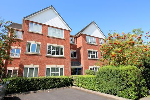 2 bedroom flat for sale - Jubilee Court, Victoria Road B27