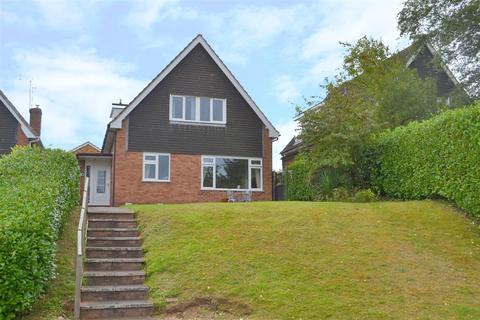 3 bedroom detached house for sale - Brook End, Longdon
