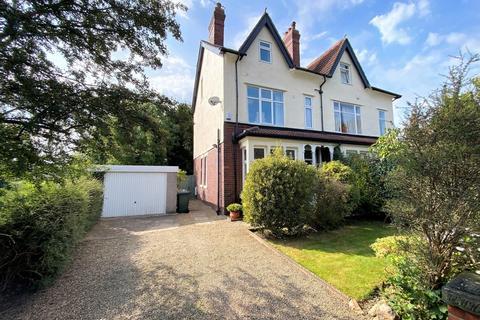 4 bedroom semi-detached house for sale - Edgerton Road, West Park, Leeds