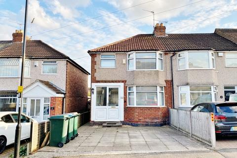3 bedroom end of terrace house for sale - Edward Road, KERESLEY, COVENTRY CV6