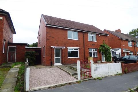 2 bedroom semi-detached house for sale - Gloucester Avenue, Horwich, Bolton