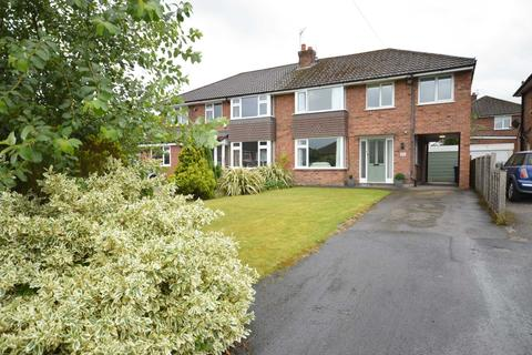 4 bedroom semi-detached house for sale - MEADWAY, Bramhall