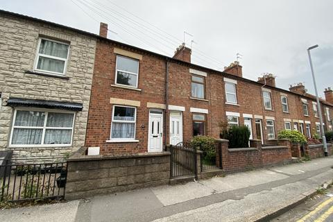 2 bedroom terraced house for sale - Bowbridge Road, Newark