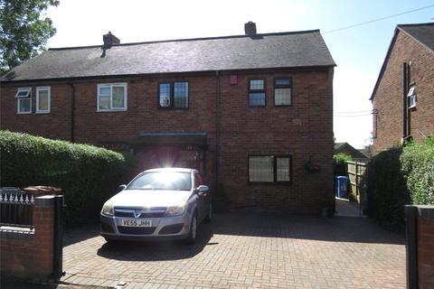 3 bedroom semi-detached house for sale - Elm Grove, Allestree