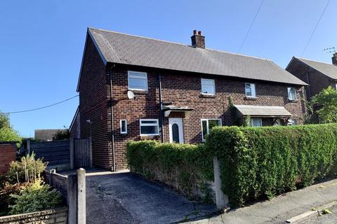 3 bedroom semi-detached house for sale - Tall Ash Avenue, Buglawton