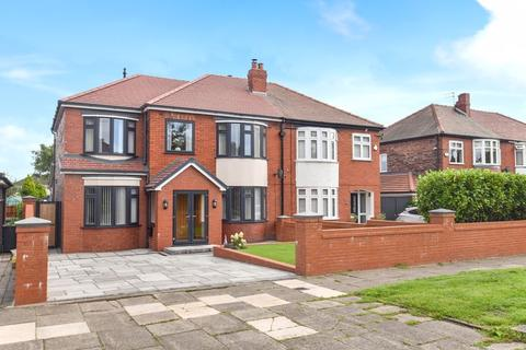 5 bedroom semi-detached house for sale - Coroners Lane, Farnworth