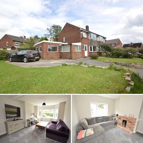 3 bedroom semi-detached house for sale - Bromley Road, Macclesfield