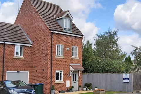 4 bedroom end of terrace house for sale - Seashell Close, Coventry
