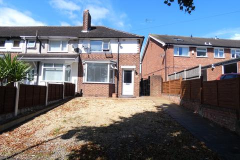 2 bedroom end of terrace house for sale - Old Oscott Lane, Great Barr