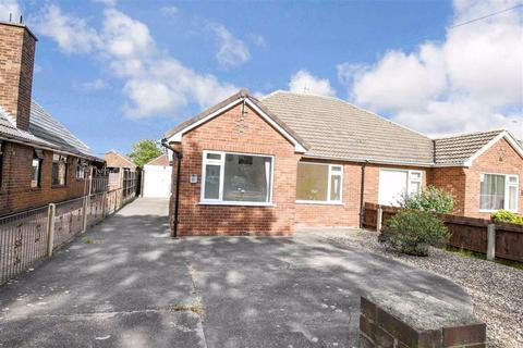 3 bedroom semi-detached bungalow for sale - Mill Lane, Kirk Ella, East Riding Of Yorkshire